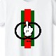 Green Red Line Hand T-shirt White