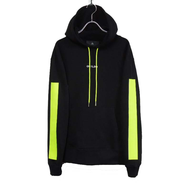 Lime Yellow Line Parker