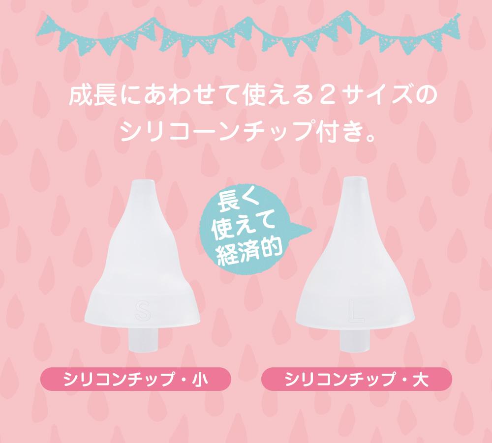 【送料無料】 電動鼻水吸引器 ハナクリア グレー 軽量 コンパクト コードレス