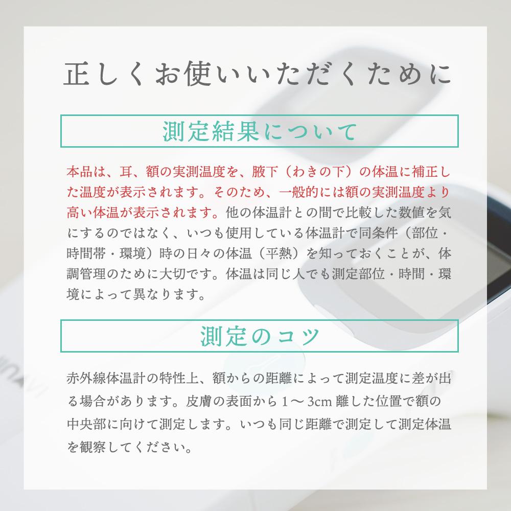 【医療機器認証/送料無料】 Chinavi 赤外線体温計 JPD-FR409-C