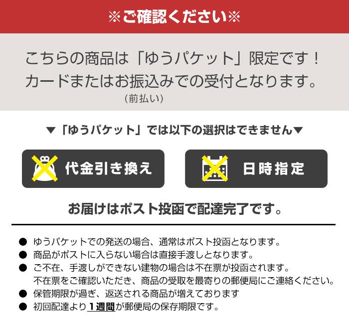 【クリックポスト送料無料】EMS互換パッド スレンダートーン対応 3枚×1セット
