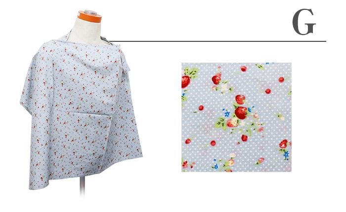 【送料無料】授乳ケープ ナーシングカバー 授乳カバー 折りたたみ