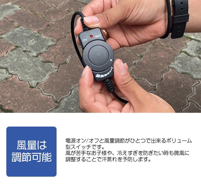 【送料無料】チャイルドマルチファンシート