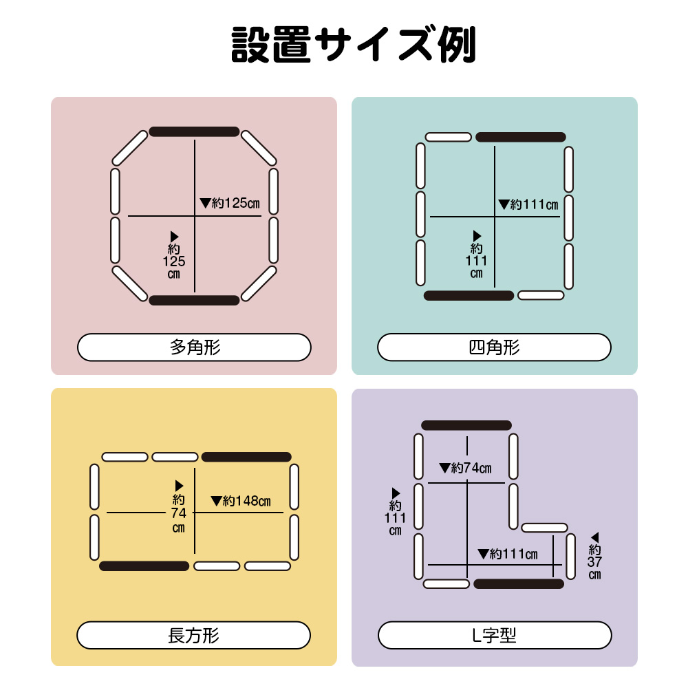 【送料無料】折りたたみ式 ベビーサークル プレイヤード プレイペン 多角形 四角形 長方形 L字型