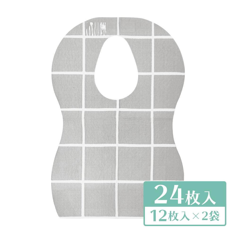 【クリックポスト発送/送料無料】ベビー おでかけ紙エプロン 12枚×2セット(24枚入) AngeSmile アンジュスマイル