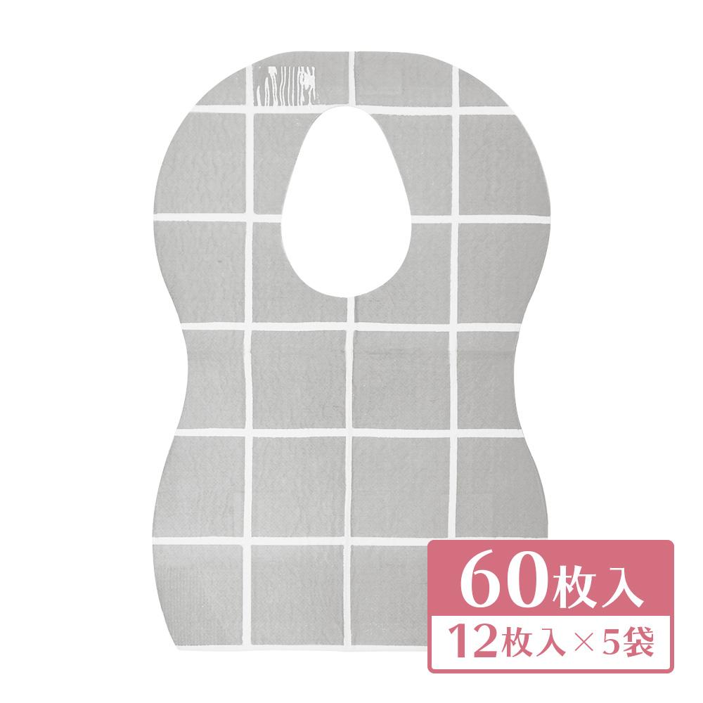 【送料無料】ベビー おでかけ紙エプロン 12枚×5セット(60枚入) AngeSmile アンジュスマイル