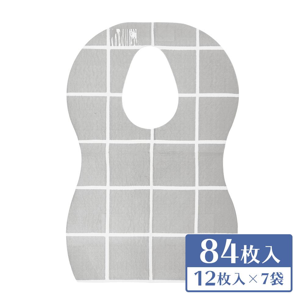 【送料無料】ベビー おでかけ紙エプロン 12枚×7セット(84枚入) AngeSmile アンジュスマイル