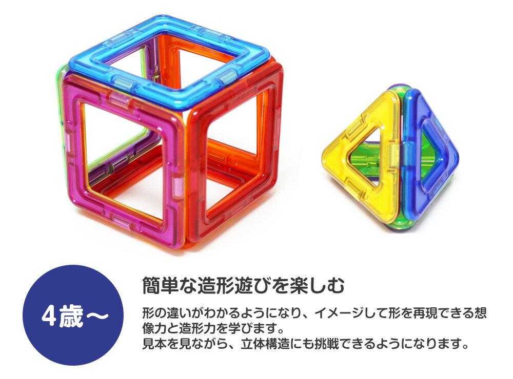 【送料無料】【並行輸入品】マグフォーマー 54ピース トランスフォーマーセット