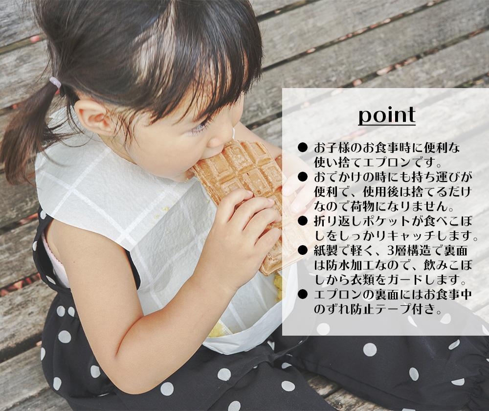 【送料無料】ベビー おでかけ紙エプロン 12枚×10セット(120枚入) AngeSmile アンジュスマイル