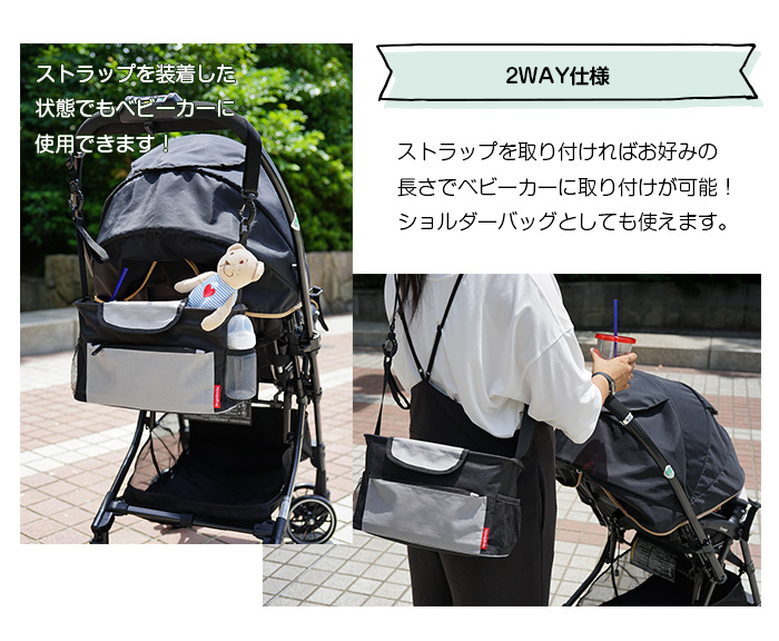 【送料無料/クリックポスト発送】ベビーカーバッグ ベビーカー用 バッグ ベビーカー