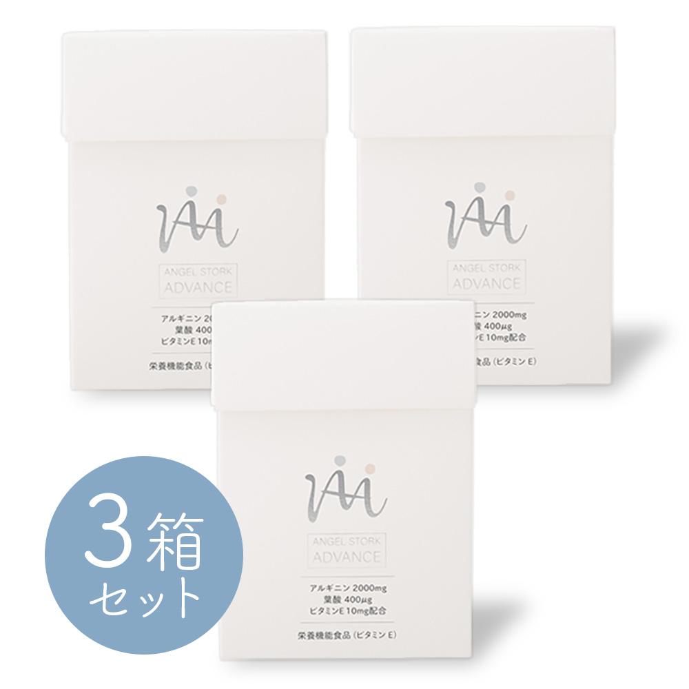 【送料無料】エンゼルストーク ADVANCE アドバンス 3箱(90包)セット ジュレタイプ