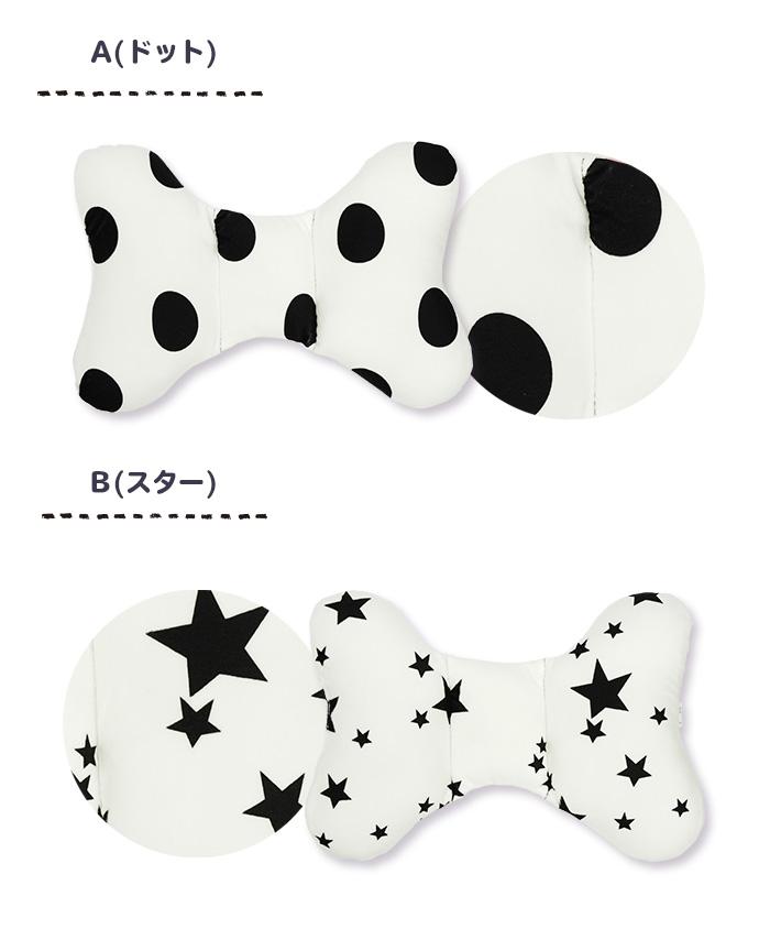 【送料無料/定形外郵便発送】 リボン型 洗えるベビー枕(まくら)