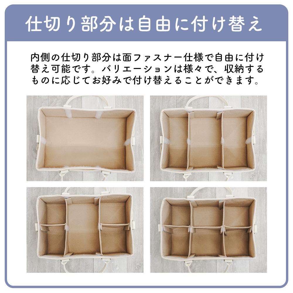 【送料無料】おむつストッカー バッグ ボックス ケース