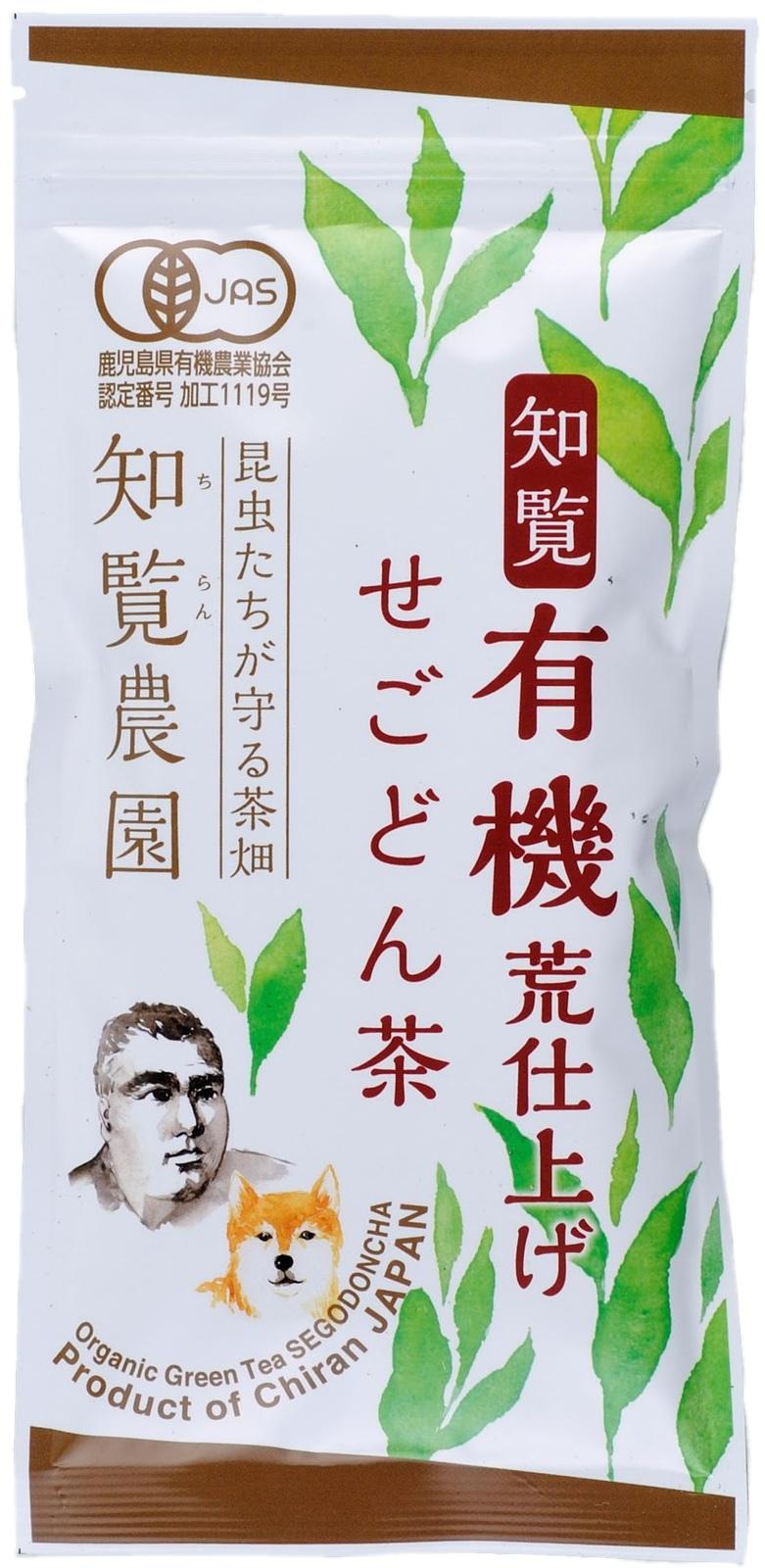 有機荒仕上げ「せごどん茶」100g