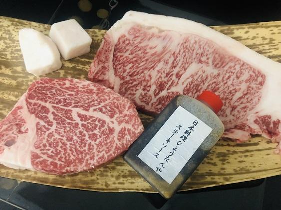 極上近江牛(A4・A5)フィレ&サーロイン食べ比べセット