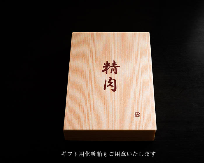 極上近江牛(A5)【サーロイン】焼肉用 500g