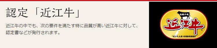 極上近江牛(A5)モモ焼肉カット500g