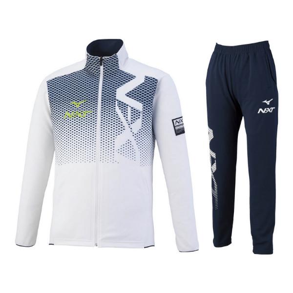 ミズノ N-XTウォームアップジャケット・パンツ上下セット 32JC0210-32JD0210  メンズ ユニセックス 2020SS スポーツ トレーニング