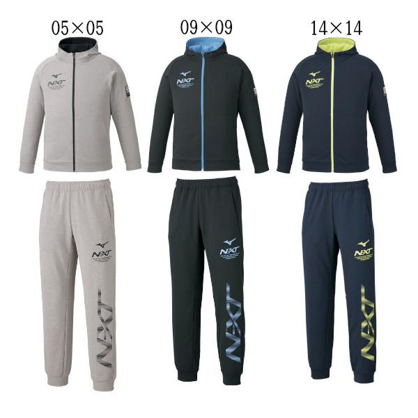 ミズノ スウェット フルジップフーディー・パンツ上下セット 32JC0230-32JD0230 メンズ ユニセックス 2020SS スポーツ トレーニング