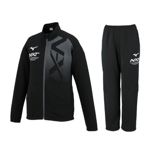 ミズノ N-XT ウォームアップジャケット・パンツ上下セット 32JC0417-32JD0417  ジュニア 2020SS スポーツ トレーニング
