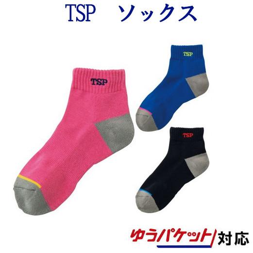 【返品・交換不可】TSP SX-192 ソックス 037434 メンズ ユニセックス 2019SS 卓球 ゆうパケット(メール便)対応