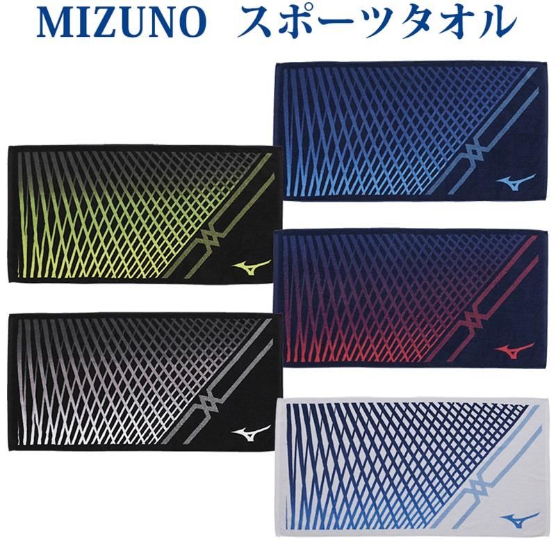 ミズノ 今治製バスタオル(箱入り) 32JY0100 2020SS スポーツ トレーニング