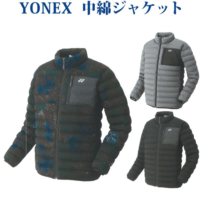 ヨネックス 中綿ジャケット 90060 ユニセックス 2020AW バドミントン テニス ソフトテニス