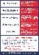 【返品・交換不可】スリクソン  レディスソックス(アンクル)3足組 SPO-6913W レディース 2019SS テニス ソフトテニス 2019春夏 ゆうパケット(メール便)対応