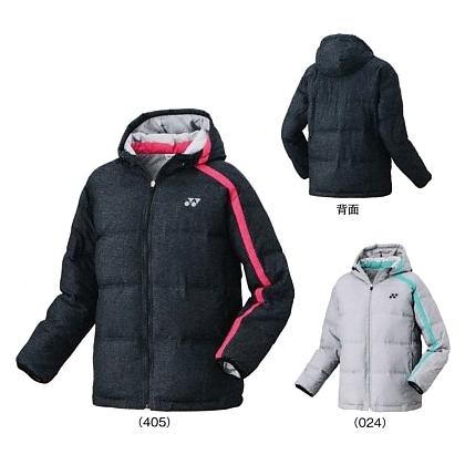 ヨネックス中綿ジャケット 90048バドミントン テニス ウエアウィンドブレーカー ウォームアップYONEX 2017AW  防寒 あったか 寒さ対策