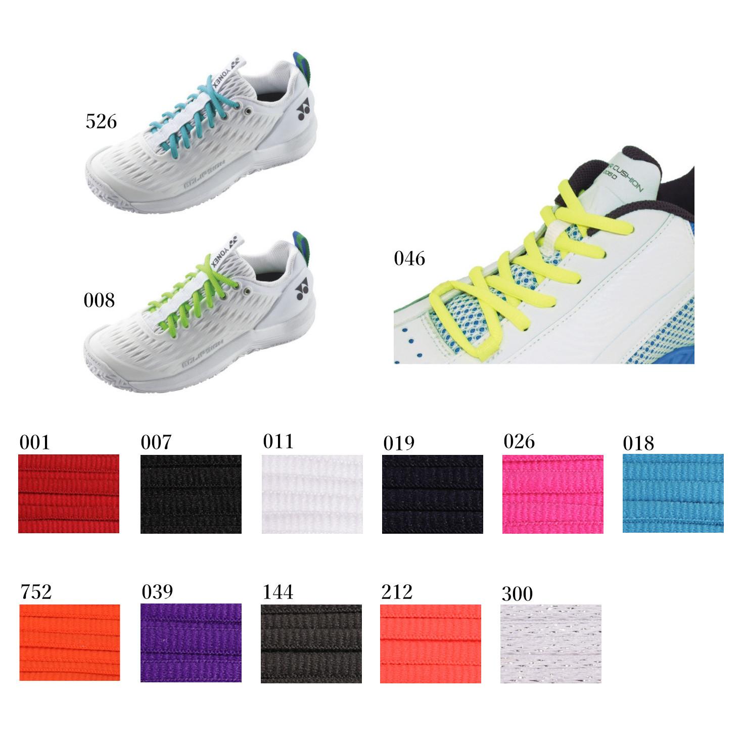 ヨネックスオーバルシューレースAC570 バドミントン テニス シューズ 靴ひも シューレース YONEXゆうパケット対応