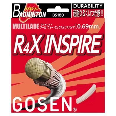ゴーセン R4X インスパイア BS180  バドミントン ガット ストリング  GOSEN 【メール便4点まで】 ゆうパケット(メール便)対応