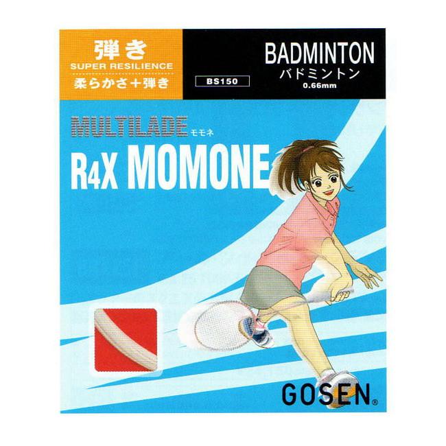 ゴーセン バドミントン ガット ストリング R4X モモネ BS150 ゆうパケット(メール便)対応