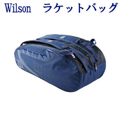 ウイルソン  TEAM JP2.0 9 PACK NYBK WR8000703001 2019SS バドミントン テニス ソフトテニス  2019春夏