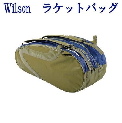 ウイルソン TEAM JP2.0 9 PACK GRN WR8000702001 2019SS バドミントン テニス ソフトテニス  2019春夏