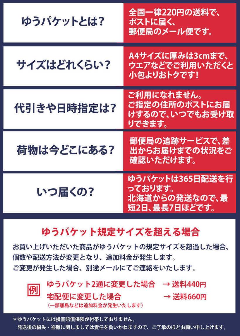 ゴーセン  レディース ファンプラシャツ UT1801 2018SS ゆうパケット(メール便)対応