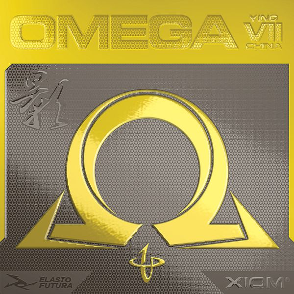 取り寄せ品 XIOM オメガVII オメガ7チャイナ 影 2021SS 卓球ラバー  ゆうパケット(メール便)対応