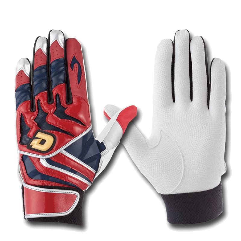 ウィルソン バッティング手袋 ディマリニ レッド/ネイビー 両手組 ゆうパケット対応 Wilson 2017年モデル