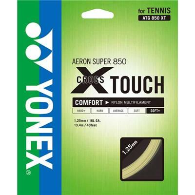 ヨネックス エアロンスーパー850クロスタッチ ATG850XT 硬式テニス ガット ストリング ゆうパケット(メール便)対応 YONEX