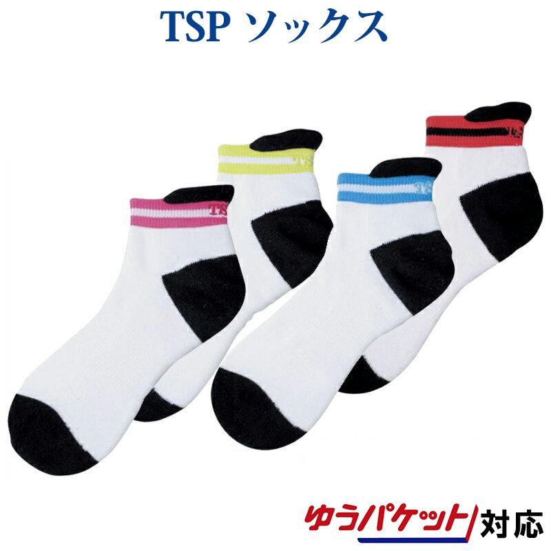 【返品・交換不可】【取寄品】 TSP ソックス 037405 ユニセックス 2018SS 卓球 TSP