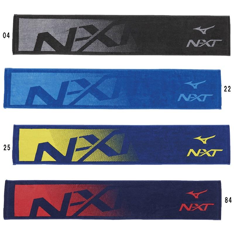 ミズノ 今治製N-XT マフラータオル(箱入り) 32JY0104 2020SS トレーニング
