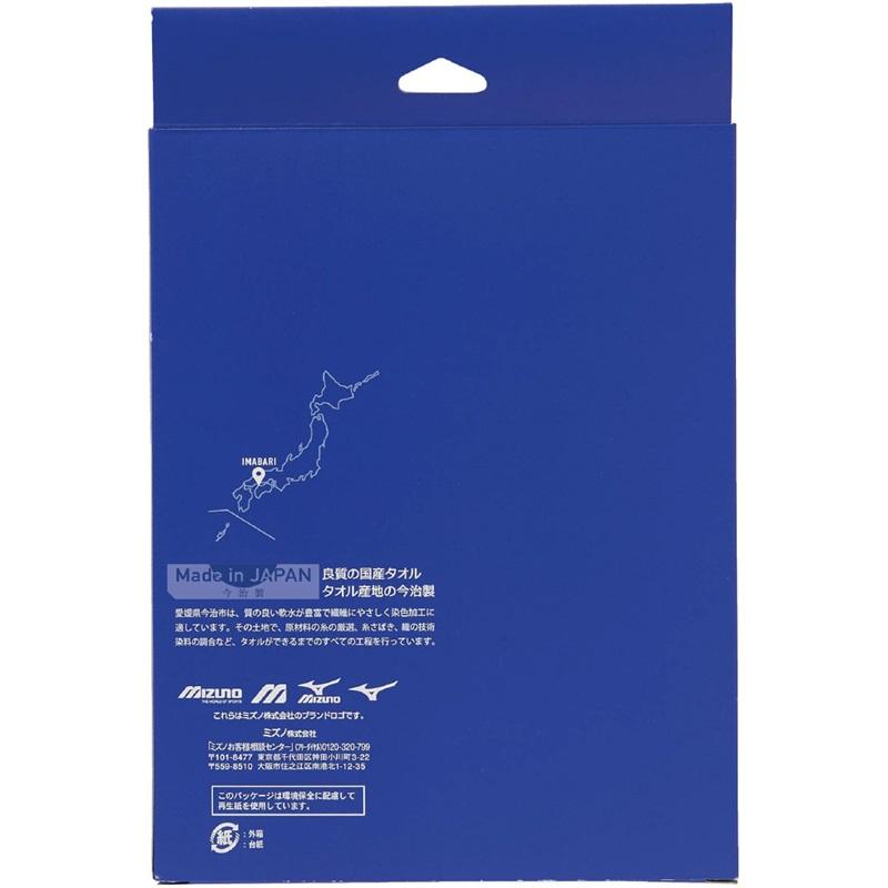 ミズノ 今治製迷彩フェイスタオル(箱入り) 32JY0106 2020SS トレーニング
