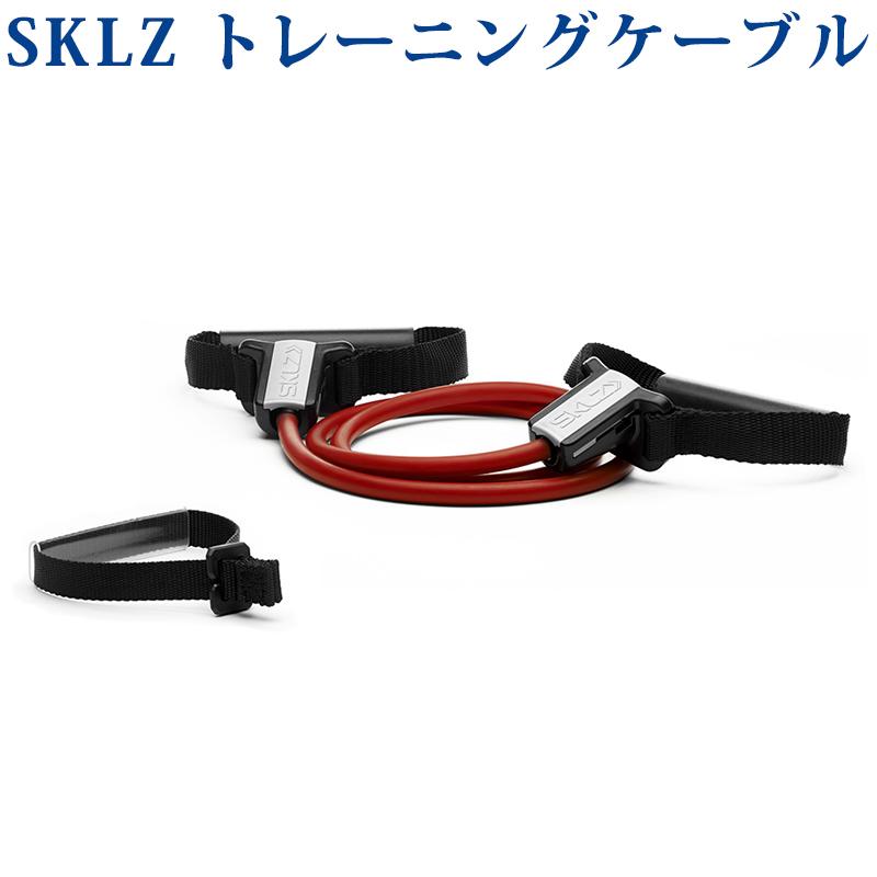 【取寄品】 スキルズ RESISTANCE CABLE SET 20lb 027221 スキルズ パフォーマンス