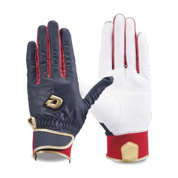 ウィルソン バッティング手袋 ディマリニ ネイビー/レッド WTABG0605 両手組 ゆうパケット対応 Wilson