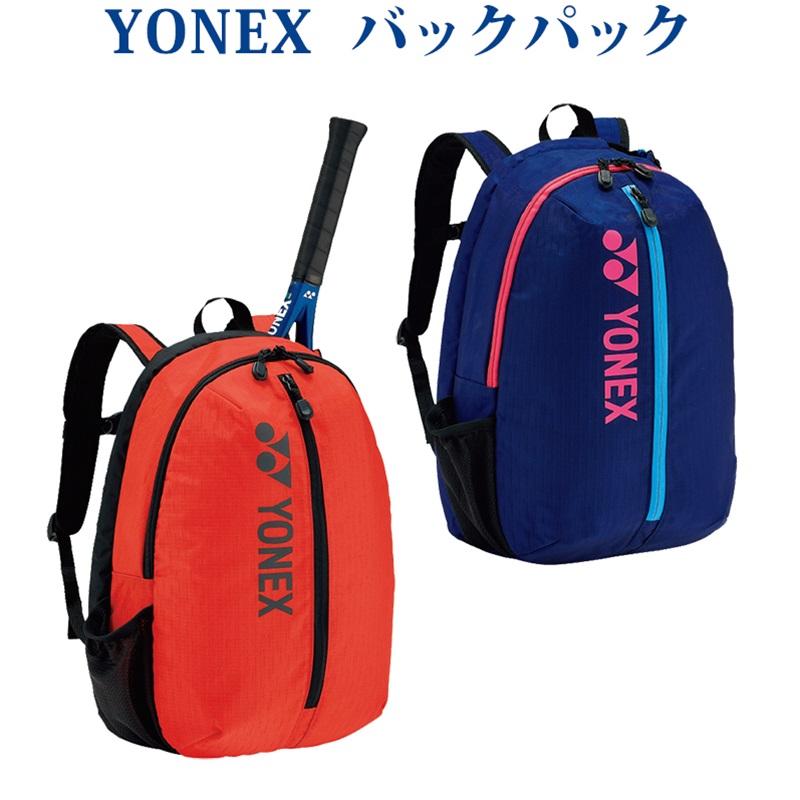 ヨネックス ジュニアバッグパック BAG2189 2021SS テニス ソフトテニス バドミントン