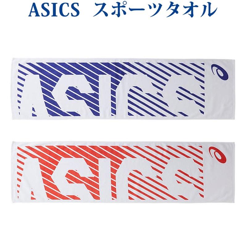 アシックス スポーツタオル 3033A377 2020SS