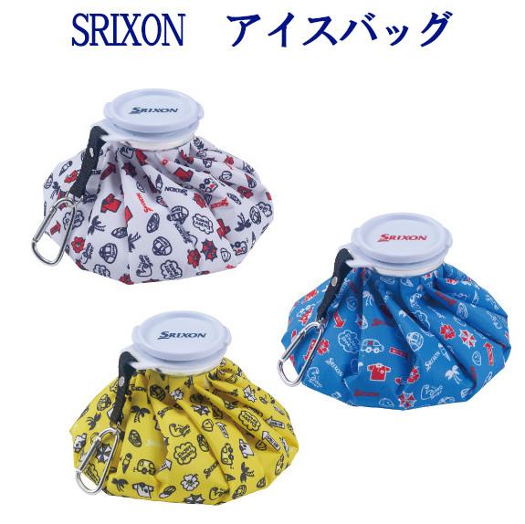 スリクソン  アイスバッグ SAC-090 2019SS テニス ソフトテニス