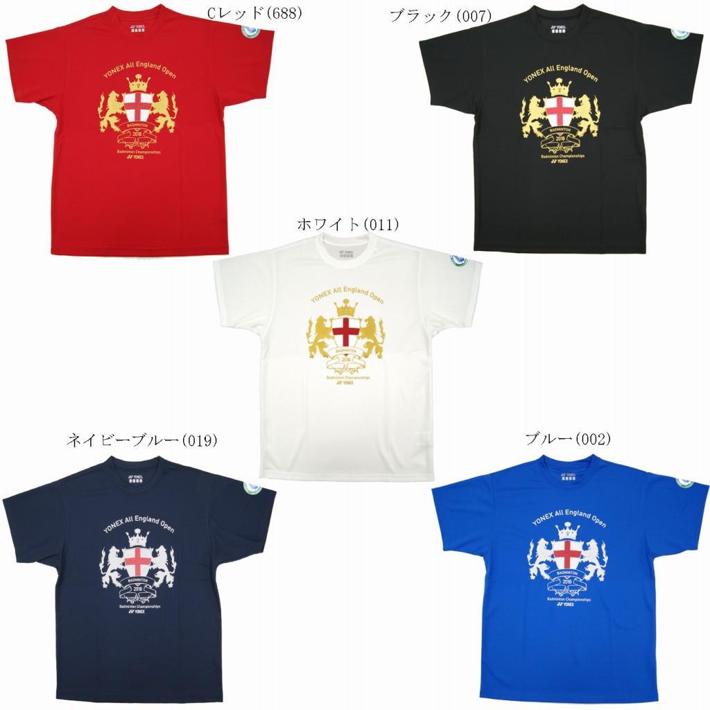 ヨネックス オールイングランドオープン2018記念Tシャツ  YOB18001 ゆうパケット(メール便)対応