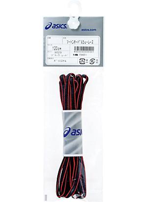 アシックス ツートンオーバルシューレースTXX120シューレース 靴紐 ASICS ゆうパケット(メール便)対応