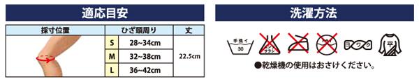 【取寄品】 ディーエムニーパッド 837厚手パット バレーボール 膝 ひざ サポーター D&M