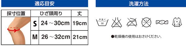 【取寄品】 ディーエムジュニア用ニーパッド 817バレーボール ミニバス ドッジボール サポーター膝 ひざ 子供用 D&M